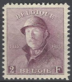 Belgium 1919 - 2F purple Albert I with helmet, with beautiful centring - OBP 176 with FNIP 2010 certificate