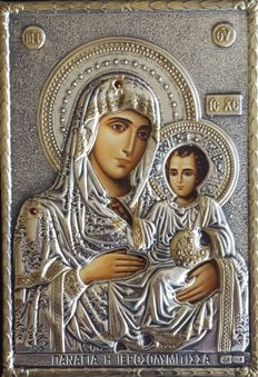 925 Silver Icon Lady of Jarusalem