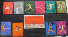 China 1901/1965 - 纪116 National games, Michel 903/913 and correspondence card with various postal markings
