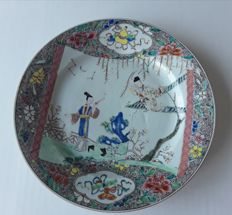 Yonghzheng famille rose plate - China - 18th