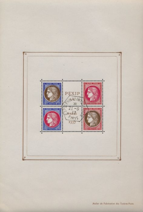 "France - 1937 - ""International Stamp Exhibition PEXIP"" – without atelier perforation – Yvert block 3c"