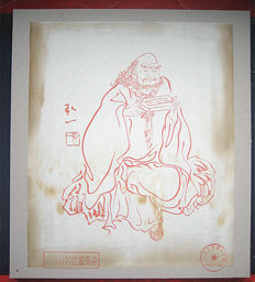 Reproduction water-ink painting 8 Albums《弘一 罗汉图册》 - China - late 20th century