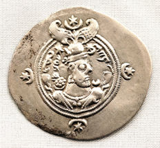 Sasanian Empire (2nd Persian empire) - Silver drachma - Khurso II - Year 33?  (531-579 A.D.) - Yazd
