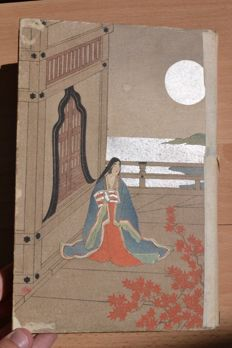 The Tale of Genji (21 multicoloured prints) - Nakazawa Hiromitsu (1874-1964) - Japan - 1912