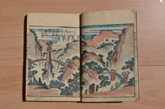 Original book by Yashima Gakutei (1786?-1868) - 'Shunketsu Shinto Suikoden' (complete series) - Japan - 1863.