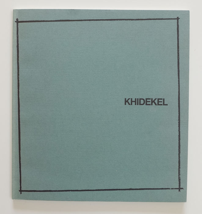Lazar Markovich Khidekel - Suprematism and architecture : paintings, watercolors, drawings - 1995