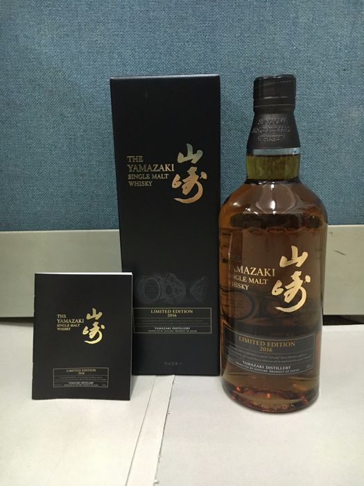 Suntory Whisky - Yamazaki Single Malt Whisky 2016 limited edition