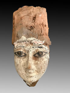 Egyptian Wooden Mummy Mask - 9 Inches