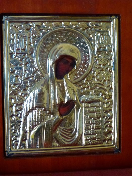 Orthodox worship with Byzantine inscriptions - Black Madonna Icon - Ancona, Italy - 20th century