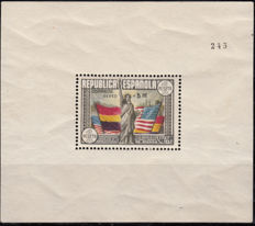 Spain 1938 – block sheet, anniversary of the Constitution of the United States. Number 245,  first issue.  Comex certificate – Edifil No. 766a.