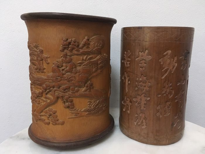 Two bamboo brush-pots - China - second half 20th century