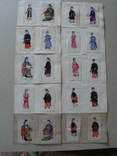 Lot of 20 watercolours on rice paper - full-length portraits - China - end of the 19th century.