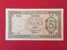 Djibouti - 5 Francs (1945) - Pick 14 - Government Printer Palestine