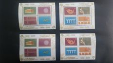 Europa CEPT - 50th anniversary of the first Europa stamps - Collection of blocks and sets