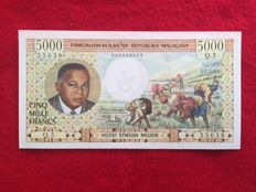 Madagascar - 5000 Francs (1966) - Pick 60