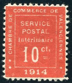 France 1914 - War stamp - Yvert 1