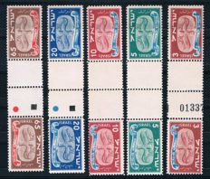 Israel 1948 - Jewish New Year Tête-bêche with white strip in between - Philex 10/14