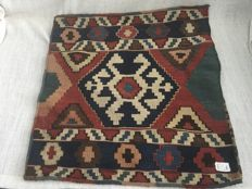 "Vintage wool on cotton "" PERSIAN"" Cushion Cover with multi colours and designs 1900/1949.     61 x60 cm"