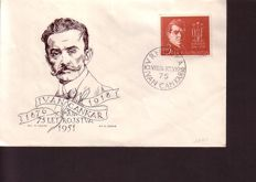 Yugoslavia 1950 - 2003 115 FDC E 7 Maximum Card 142 serie MNH in quartine e 24 fogliettiperiodo