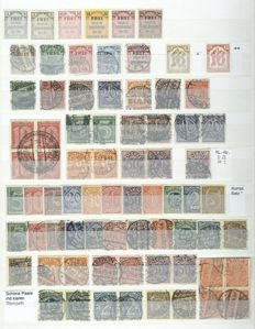German Reich 1903/1944 - collection of official stamps