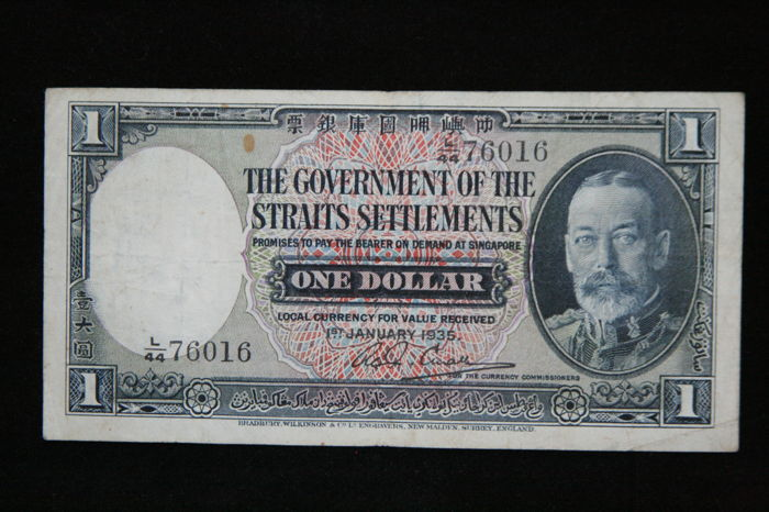 Straits Settlements - 1 Dollar 1.1.1935 - Pick 16b