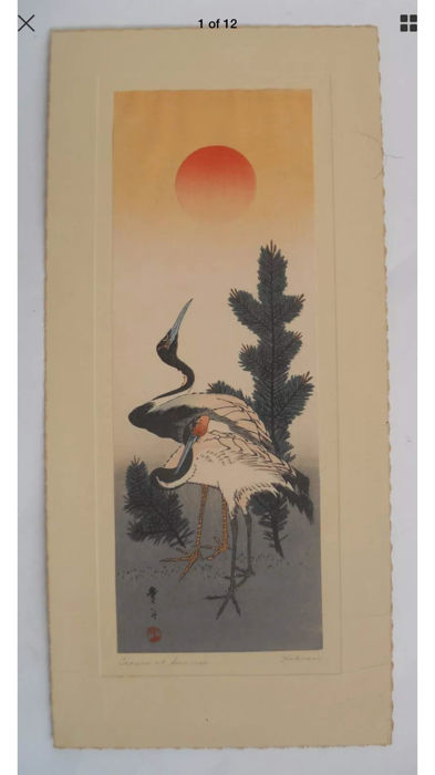 Wood block print by Katsushika Hokusai titled Cranes at Sunrise - Japan -  ca. 1930