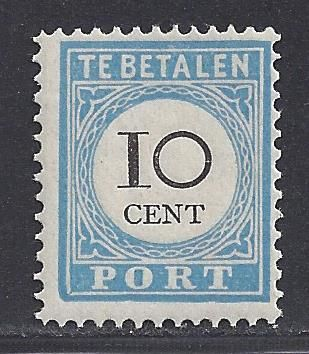 The Netherlands 1887 – Postage due stamp – NVPH P7, type BIII, with inspection certificate.