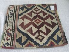 Vintage Persian wool on cotton Cushion Cover multi colour and multi designs 1900/1949.        43 x 30 cm