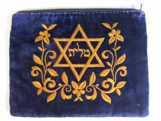 Israel, Palestinian territories, Judaica, religious bag, velvet bag with colourful embroidery