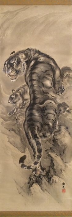 Antique and very detailed handpainted scroll painting of two Tigers - Japan - ca. 1940-1950