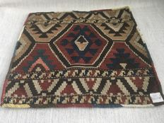 "Vintage wool on cotton ""PERSIAN "" Cushion Cover with multi colours and designs 1900/1949.    52 x48 cm"