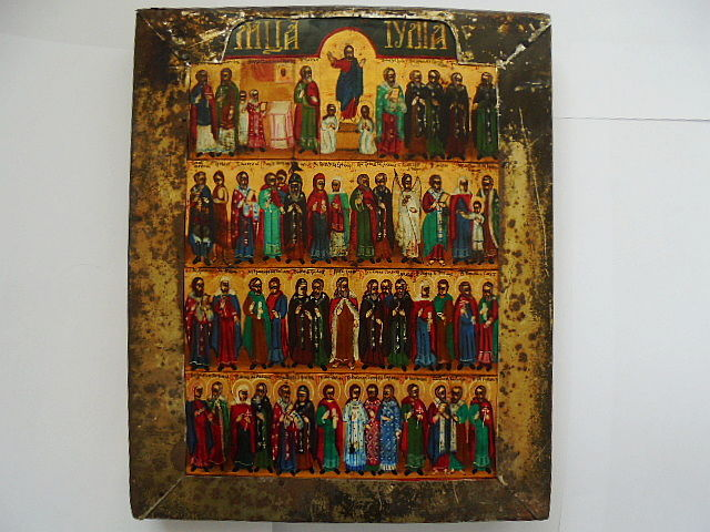 Russian orthodox iсon, Menaion , Month of July, hand painted, tempera, wood, XX th century..
