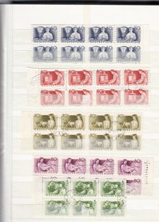 World - stamps, blocks, FDCs in stock book and album