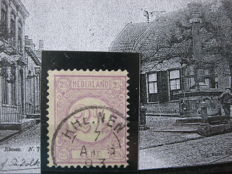 The Netherlands 1872/1899 - Collection of 550 small circular cancellations in stock book