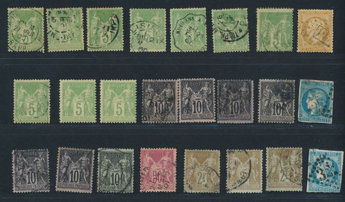 "France 1849/1900 - Collection lot of  ""Sage Type I et II"" - Between Yvert n° 28A and 106"