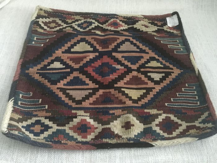 "Vintage wool on cotton ""PERSIAN "" Cushion Cover  with multi colours and designs 1900/1949.       53 x49 cm"
