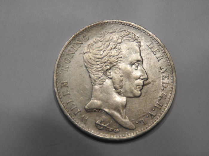 The Netherlands – 1 guilder 1821 Utrecht, Willem I - silver