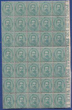 Italy 1879 – block of 35 five cent stamps, green – Sassone no. 37