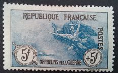 France 1917/1918 – 1st Orphans series, 5 f. + 5 f. black and blue, Calves signed with digital certificate – Yvert no. 155