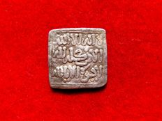 Al-Andalus - Almohad Caliphate (1148–1228), square silver dirham (1.57 g, 14 mm). Anonymous, mint not identifiable.