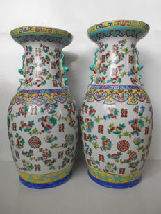 A pair of porcelain vases decorated with auspicious symbols and flowers - China - second half of the twentieth century