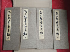 Four replica's, writing by famous artists Weng Tonghe (翁同龢) - China - late 19th century