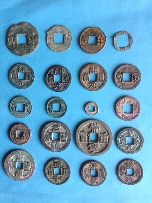 China - 20 AE coins, pre-Qin (from 350 B. C.), Tang, Song, Ming, and others (20x)