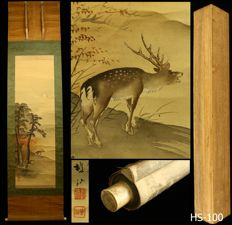 "Hanging scroll by Kondo Shosen 近藤樵仙 (ca. 1866-1951) - ""Deer under Pine Tree""  - Japan - ca. 1910 (Taisho period) w/box"