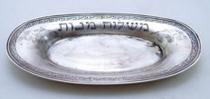 Judaica - Tray for Mishlo'ach manot - Silver Plated - Jewish Ritual During Purim Holiday - England - ca. 1920's