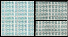 Spain, La Agüera 1923 – Alfonso XIII. 1 and 2 cents in blocks – Edifil No. 14 and 15.