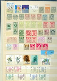 Europe - Collection in 1 album and 4 booklets with loose sheets and miscellaneous and colonies