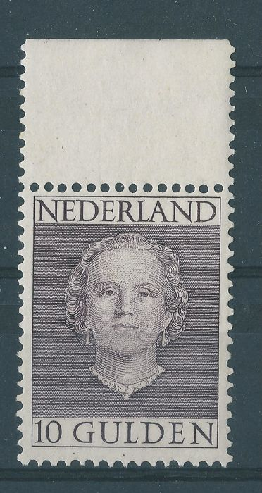 The Netherlands 1949 – Queen Juliana – NVPH 537