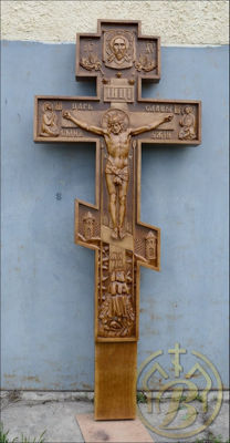 Oak - Cross Carved Christian - Ukraine - 21 century - 250 centimeter