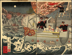 Woodcut diptych by Tsuneshige (active 1894-1904?) – Naval battle in the Bohai sea – Japan – ca. 1894